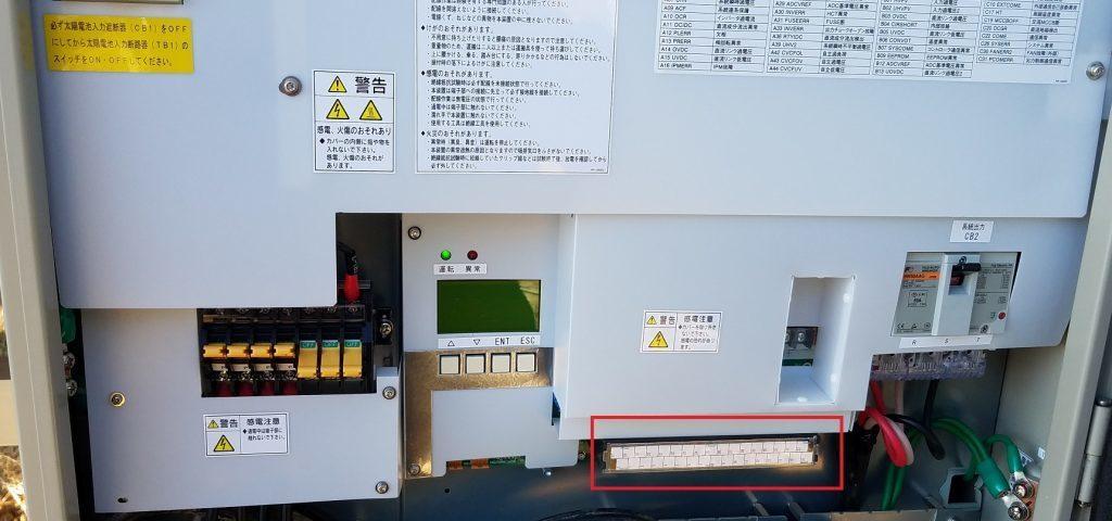 新電元工業パワコン監視装置接続